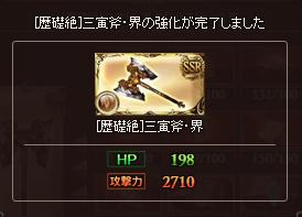 6-1kyoukakanryou