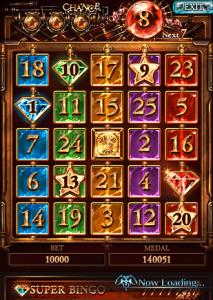 bingo[